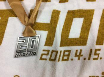 nagano3.jpg